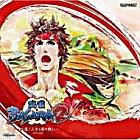 Sengoku Basara 2 -Kouren! Mikatagahara no Tatakai (Japan Version)