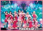 IZ*ONE 1st Concert In Japan [Eyes On Me] Tour Final -Saitama Super Arena-  (Normal Edition) (Taiwan Version)