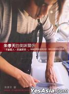 Ken Chu Cooking Book