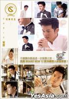 Mr. Perfect? Mini Album (Commemorate Edition) (DVD + CD)