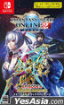 Phantasy Star Online 2 Episode 6 Deluxe Package (普通版) (日本版)