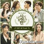 The Time We Were Not In Love OST (2CD) (SBS TV Drama)