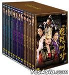 Queen Seon Duk (DVD) (23-Disc) (End) (English Subtitled) (MBC TV Drama) (Limited Edition) (Korea Version)