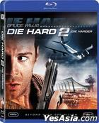 Die Hard 2 (1990) (Blu-ray) (Hong Kong Version)