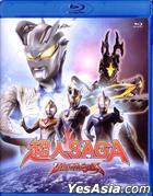 Ultraman Saga (Blu-ray) (Hong Kong Version)