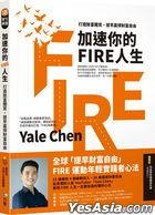 Jia Su Ni DeFIRE Ren Sheng : Da Zao Zhi Fu Ti Zhi , Ti Zao Ying De Cai Fu Zi You