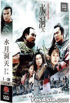 水月洞天 (DVD) (1-30集) (完) (附 金色年華DVD) (台湾版)
