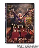 The Witches (2020) (DVD) (Hong Kong Version)