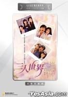 Heart To Hearts (Joy Sales Version) (Hong Kong Version)