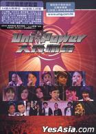 Uni-Power Live Karaoke (3DVD)