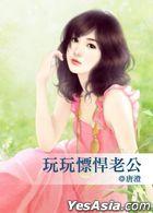 Lian Hong Hong 698 -  Wan Wan慓 Han Lao Gong