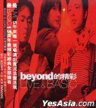 Beyond 的精彩 Live & Basic (2CD) (重新發行)