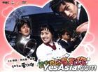 Love Truly (Ep.1-24) (To Be Continued) (Multi-audio) (MBC TV Drama) (Taiwan Version)