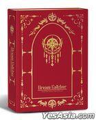 Dreamcatcher Special Mini Album - Raid of Dream (Limited Edition)