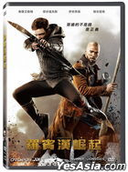 Robin Hood (2018) (DVD) (Taiwan Version)