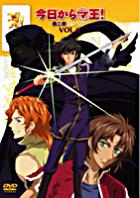 Kyo Kara Maou! Dai 2sho First Season Vol.6 (Japan Version)