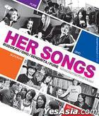Grammy : Her Songs - Budokan / Oho / Senorita / Pure (2CD) (Thailand Version)