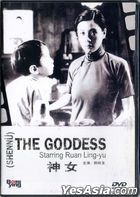 The Goddess (1934) (DVD) (China Version)