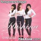 Hashina Vol. 1 - Hashina