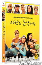 Four Last Songs (DVD) (Korea Version)