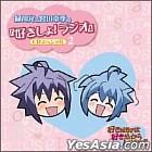 Midorikawa Hikaru to Miyata Kouki no Sukisho ! Radio CD Special 2 (Japan Version)