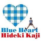 Blue Heart (Japan Version)