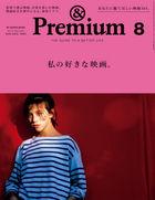 & Premium 01525-08 2020