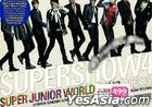 Super Junior World Tour Album [Super Show 4] (3CD) (Thailand Version)
