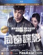 Commitment (2013) (Blu-ray) (Hong Kong Version)