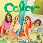 Melody Day Mini Album Vol. 1 - Color
