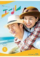 Yell (Blu-ray) (Box 1) (Japan Version)