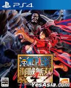 One Piece Kaizoku Musou 4 (Japan Version)