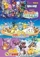 Meloetta's Sparkling Recital/ Eevee & Friends/Pikachu, What's This Key? (DVD) (Hong Kong Version)