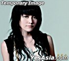 EEG Artiste Crystal 水晶擺設 - Mandy 蔣雅文 (8868A)