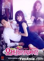Oh My Ghostess (DVD) (Ep. 1-16) (End) (Multi-audio) (English Subtitled) (tvN TV Drama) (Singapore Version)