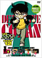 DETECTIVE CONAN PART12 VOLUME6 (Japan Version)