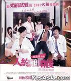 Love Is The Only Answer (2011) (VCD) (Hong Kong Version)