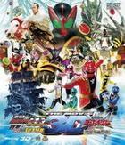 Kamen Rider OOO & Kaizoku Sentai Gokaiger 3D (Theatrical Edition) (Blu-ray) (Japan Version)