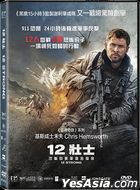 12 Strong (2018) (DVD) (Hong Kong Version)
