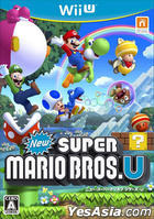 New Super Mario Bros. U (Wii U) (日本版)