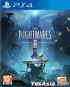 Little Nightmares II (Asian Chinese Version)