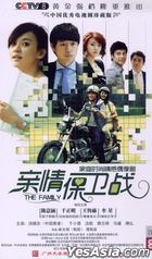 The Family (DVD) (End) (China Version)