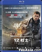 12 Strong (2018) (Blu-ray) (Hong Kong Version)