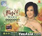 Jiu Qing Dian Cang Jin QuIII  Qing Shen Yuan Qian Karaoke (VCD) (Malaysia Version)