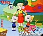 A Zuo A You 5 - Guang Yin De Gu Shi (VCD) (China Version)