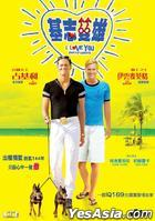 I Love You Phillip Morris (DVD) (Hong Kong Version)