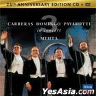 The 3 Tenors in Concert - 25th Anniversary Edition (CD + DVD)