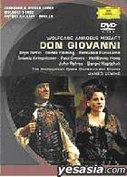 Mozart: Don Giovanni (DVD) (DTS) (Korea Version)