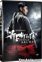 Judge Archer (2012) (DVD) (Taiwan Version)