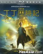 The Adventures of Tintin (2011) (Blu-ray) (2D + 3D) (2-Disc Limited Edition) (Taiwan Version)